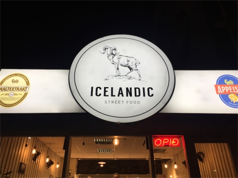 Icelandic Street Food(foto: Anna Luciani)